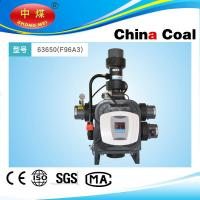 Buy cheap Automatic softening valve-63550(F96A1)_63650(F96A3) from wholesalers