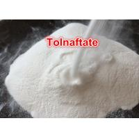 Buy cheap High Quality Tolnaftate Powder CAS 2398-96-1 of 99.5% USP API  Antifungal Agent from wholesalers