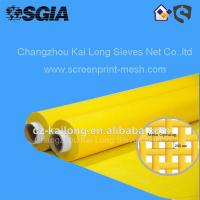 Buy cheap 36T - 165T 100% Polyester Monofilament  Screen Print Mesh With Acid Resistant from wholesalers