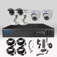 Buy cheap DIY Security 4CH AHD DVR 1200TVL 720P 1.0MP HD Security Camera Surveillance System from wholesalers