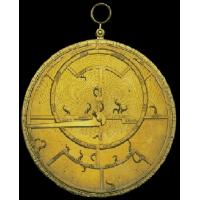 Buy cheap 2012 al kaabah direction compass from wholesalers