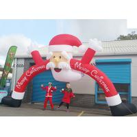 Buy cheap Santa Claus Christmas Inflatable Archway 210 D Oxford Cloth For Outdoor Event from wholesalers