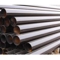 Buy cheap Electric Resistance Welding Erw Steel Pipe 1 Inch - 24 Inch Outer Diameter from wholesalers