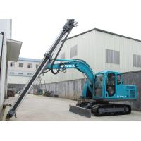 Buy cheap new condition rock drilling machine DLZ812-9 from wholesalers