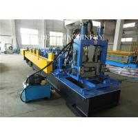 Buy cheap Fast Changable C Z U Purlin Roll Forming Machine for Roofing Truss Any Size from wholesalers