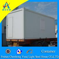 Buy cheap china supplier shipping container home from wholesalers