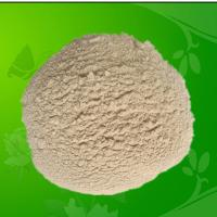 Buy cheap Probiotics Bacillus Licheniformis for Feed Additives from wholesalers