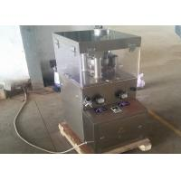 Buy cheap Glucose Chewable Tablets Rotary Tablet Machine With Force Feeder from wholesalers
