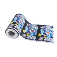 Buy cheap Custom printed laminated food grade plastic packaging film roll from wholesalers