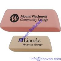 Buy cheap not expensive pvc eraser,PVC eraser,pVC rubber eraser for office use from wholesalers