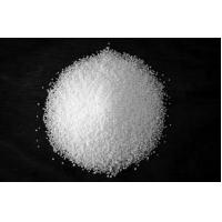 Buy cheap Organic Fertilizers Agriculture Fertilizer Price /Urea Fertilizer 46% CAS No.:57-13-6 from wholesalers