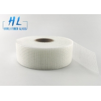 Buy cheap 5cm*20m 63g Drywall Mesh Self Adhesive Transparent Tape from wholesalers