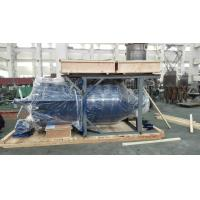Buy cheap Liquid Vertical Pressure Leaf Filter No Filter Cloth Or Filter Paper from wholesalers