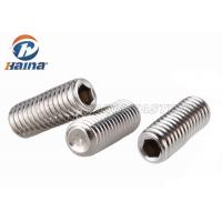Buy cheap Stainless Steel Socket Head Cap Screws Coarse Thread Interior / Exterior Location from wholesalers