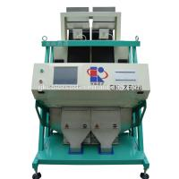 Buy cheap color selector for dongbei rice and white round grain rice sorter/organic black rice sorter from wholesalers