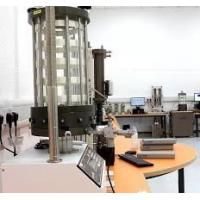 China Inspection Laboratory Testing Services Cost Effective  Competative Price on sale