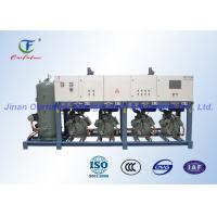 Buy cheap Medium Temperature Cold Room Refrigeration Compressor Unit Carlyle Reciprocating from wholesalers