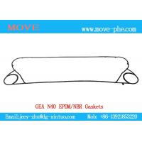 Buy cheap Factory directly Sales replacement Center distance size 1227*257mm N40 NBR/EPDM GEA Plate Heat Exchanger Plate&Gasket from wholesalers