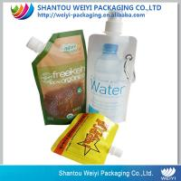 Buy cheap 250ML Wholesale reusable food grade plastic pouch packaging soy milk liquid stand up spout pouch from wholesalers