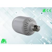 Buy cheap Residential Aluminum 12W LED Light Bulb E27 With 180 Degree Beam Angle from wholesalers
