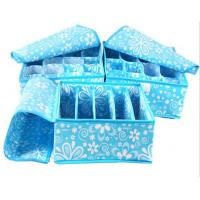 Buy cheap Custom Printed Bra And Underwear Organizer Portable Collapsible Storage Box from wholesalers