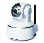 Buy cheap IP Camera Wireless Camera CCTV from wholesalers