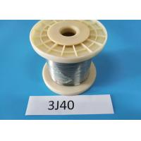 Buy cheap Vibration Proof  Wear Resistant Alloys , 3J40 Axle Centre Super Elastic Material product