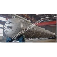 Buy cheap Distillation Tower  254SMO Material Column Tray Type  for MDI from wholesalers