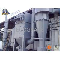 Buy cheap Industrial Dust Extraction Cyclone Separator Cyclonic Dust Collector Equipment from Wholesalers