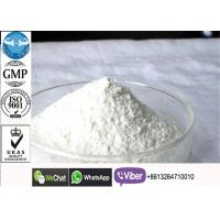 Buy cheap USP Betamethasone Dipropionate For Gel Cream , Anti Inflammatory Hormone Powder from wholesalers