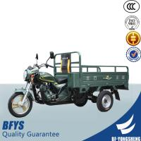Buy cheap 2014 heavy duty china three wheel motorcycle/motor tricycle from wholesalers