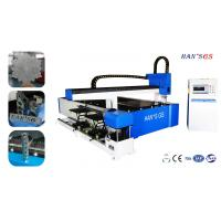 Buy cheap Metal Round Tube & Square Tube & Sheet Laser Cutter Machine Effective Cutting Size 6000*1500mm from wholesalers