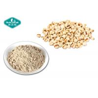 Buy cheap Tears Seed Natural Botanical Extracts Reduce Wrinkles High Protein From Medicinal Herb from wholesalers