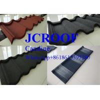 Buy cheap Custom Plain Roof Tiles Easy installation Nigeria lovely 6 Waves Classic Type from wholesalers