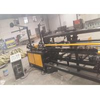 Buy cheap Double Dies Chain Link Fence Machine 135㎡/h With Good Production Efficiency from wholesalers