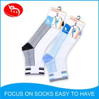 Buy cheap custom athletic socks customized outdoor sports sock running socks from wholesalers
