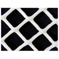 Buy cheap Aquaculture Net from wholesalers