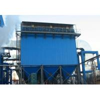 Buy cheap Pulse-jet bag filter dust collector-D001 industrial dust collector (each size) from wholesalers