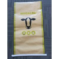 Buy cheap Laminated BOPP Woven Bags 25kg 50kg Virgin Polypropylene Material Size Custom product