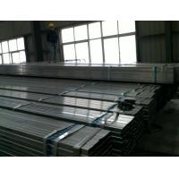 Buy cheap Square,Rectangular Welded And Seamless Carbon Steel Tube ASTM A500 Gr.B, Q235B, Q345B. from wholesalers