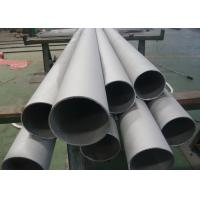 Buy cheap Chemical Industry Line Stainless Steel Round Tube ASTM A213 Corrosion Resistance from wholesalers