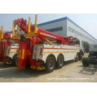 Buy cheap SHACMAN F3000 40Ton Wrecker Tow Truck , Heavy Duty Recovery Trucks from wholesalers