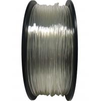Buy cheap Natural 1.75mm 2.85mm PLA 3D Printer Filament 2.2 lbs 1kg Spool For 3d Pen from wholesalers