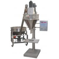 Buy cheap Best Selling High Quality Liquid Sachet Filling Machine Price Compound Film Liquid Packing Machine from wholesalers