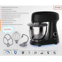 Buy cheap High Power 1000W Diecast Stand Mixer for Cooks/ ElectricStandMixer/ 4.8 Litres BowlFoodMixer from wholesalers