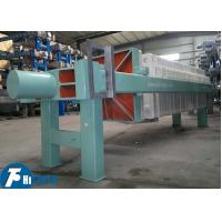 Buy cheap Environmentally Friendly Industrial Filter Press For Granite Cutting Wastewater Dewatering from wholesalers