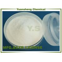 Buy cheap Sodium gluconate as chelating agent product
