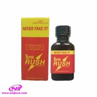 Buy cheap 30ML PWD Super Rush original Poppers for gay from wholesalers