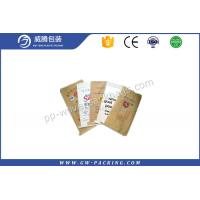 Buy cheap Brown Multiwall Kraft Paper Bags Non - Leakage For Packing Potato Starch from wholesalers