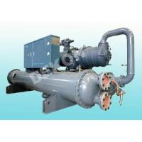 Buy cheap Centrifugal Water chiller from wholesalers